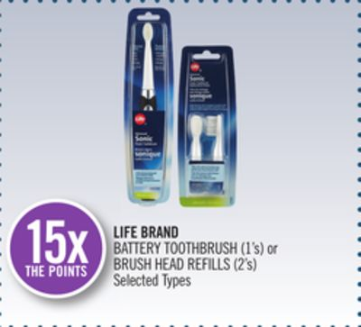 Life Brand Battery Toothbrush (1's) or Brush Head Refills (2's)
