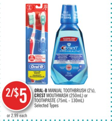 Oral-b Manual Toothbrush (2's) - Crest Mouthwash (250ml) or Toothpaste (75ml - 130ml)