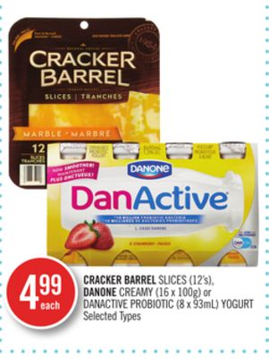 Cracker Barrel Slices (12's) - Danone Creamy (16 X 100g) or Danactive Probiotic (8 X 93ml) Yogurt