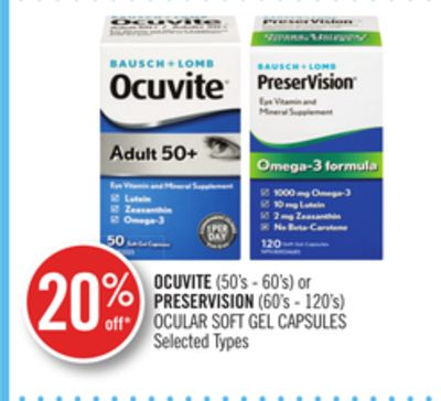 Ocuvite (50's - 60's) or Preservision (60's - 120's) Ocular Soft Gel Capsules