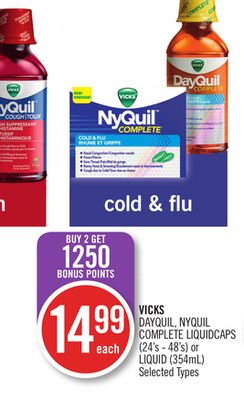 Vicks Dayquil - Nyquil Complete Liquidcaps (24's - 48's) or Liquid (354ml)