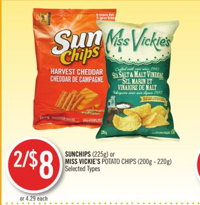 Sunchips (225g) or Miss Vickie's Potato Chips (200g - 220g)
