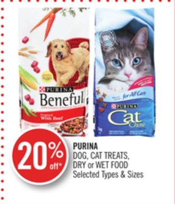 Purina Dog - Cat Treats - Dry or Wet Food