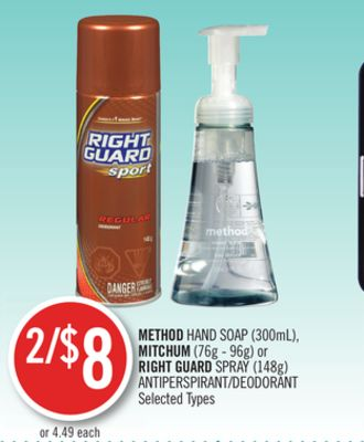 Method Hand Soap (300ml) - Mitchum (76g - 96g) or Right Guard Spray (148g) Antiperspirant/deodorant