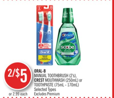 Oral-b Manual Toothbrush (2's) - Crest Mouthwash (250ml) or Toothpaste (75ml - 170ml)