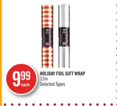 Holiday Foil Gift Wrap