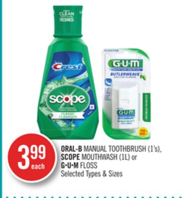 Oral-b Manual Toothbrush (1's) - Scope Mouthwash (1l) or GUM Floss
