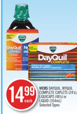 Vicks Dayquil - Nyquil Complete Caplets (24's) - Liquicaps (48's) or Liquid (354ml)
