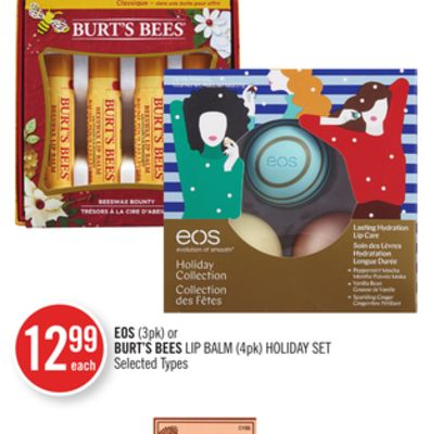 Eos (3pk) or Burt's Bees Lip Balm (4pk) Holiday Set