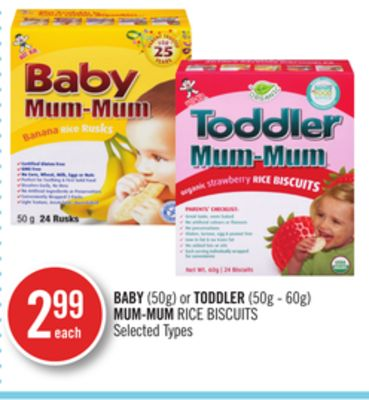 Baby(50g) or Toddler (50g - 60g) Mum-mum Rice Biscuits