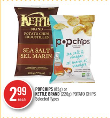 Popchips (85g) or Kettle Brand (220g) Potato Chips
