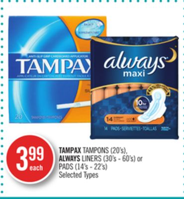 Tampax Tampons (20's) - Always Liners (30's - 60's) or Pads (14's - 22's
