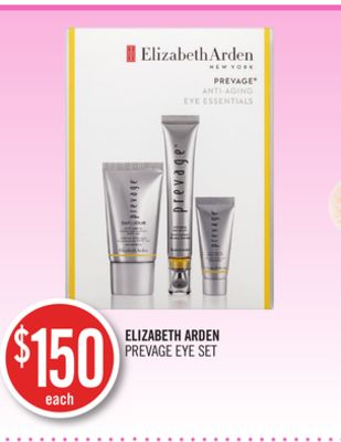Elizabeth Arden Prevage Eye Set