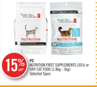 Nutrition First Supplements (30's) or Dry Cat Food (1.8kg - 3kg)