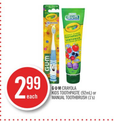 Gu.m Crayola Kids Toothpaste (92ml) or Manual Toothbrush (1's)
