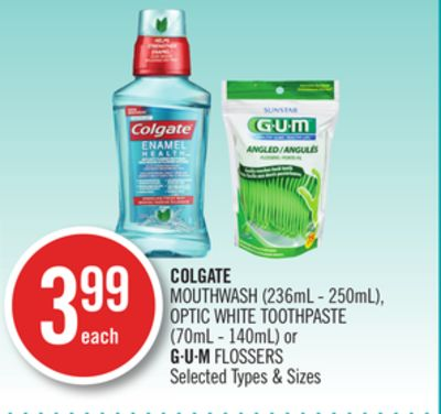 Colgate Mouthwash (236ml - 250ml) - Optic White Toothpaste (70ml - 140ml) or Gu.m Flossers