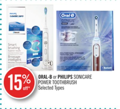Oral-b or Philips Sonicare Power Toothbrush