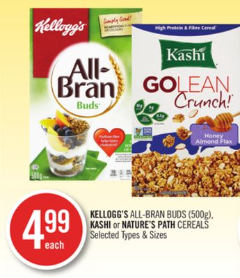 Kellogg's All-bran Buds (500g) - Kashi or Nature's Path Cereals