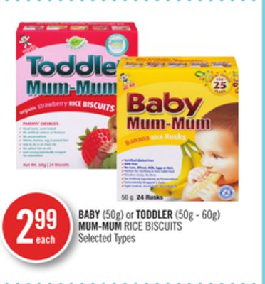Baby (50g) or Toddler (50g - 60g) Mum-mum Rice Biscuits