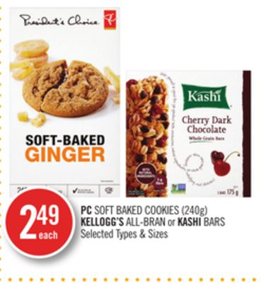 PC Soft Baked Cookies (240g) Kellogg's All-bran or Kashi Bars