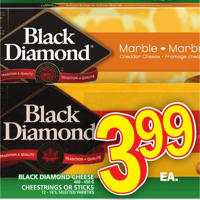 Black Diamond Cheese Or Cheestrings Or Sticks