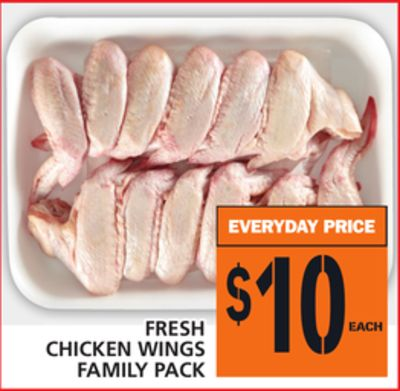Fresh Chicken Wings Family Pack