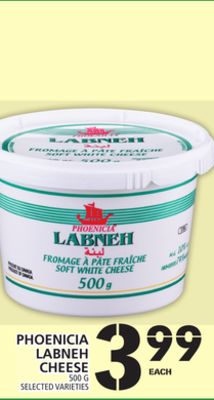 Phoenicia Labneh Cheese