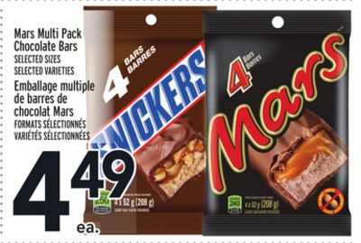 Mars Multi Pack Chocolate Bars