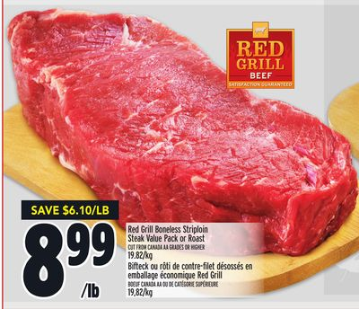 Red Grill Boneless Striploin Steak Value Pack or Roast