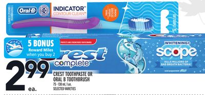 Crest Toothpaste Or Oral B Toothbrush