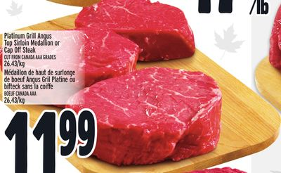 Platinum Grill Angus Top Sirloin Medallion or Cap Off Steak