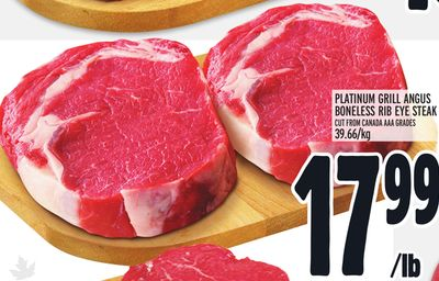 Platinum Grill Angus Boneless Rib Eye Steak