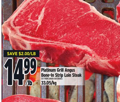 Platinum Grill Angus Bone-in Strip Loin Steak