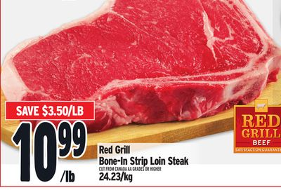 Red Grill Bone-in Strip Loin Steak