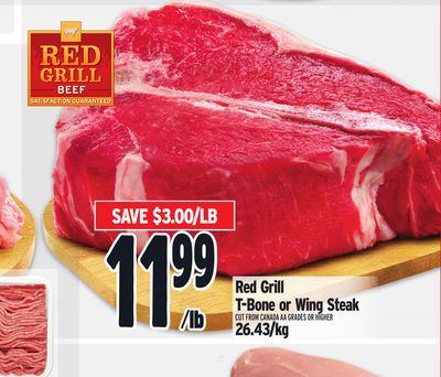Red Grill T-bone or Wing Steak