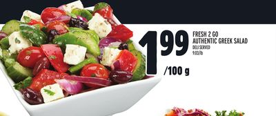 Fresh 2 Go Authentic Greek Salad