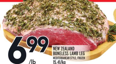 New Zealand Boneless Lamb Leg