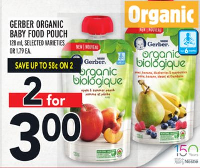 Gerber Organic Baby Food Pouch