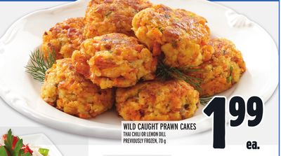 Wild Caught Prawn Cakes