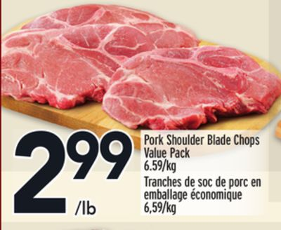 Pork Shoulder Blade Chops Value Pack