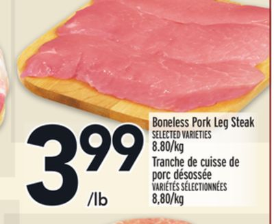 Boneless Pork Leg Steak