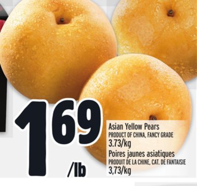 Asian Yellow Pears
