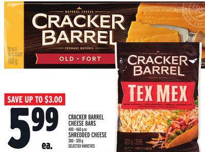 Cracker Barrel 400-460 g or Shredded Cheese 300-320 g
