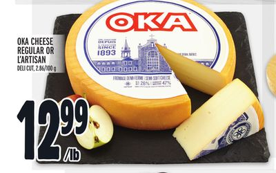 Oka Cheese Regular Or L'artisan