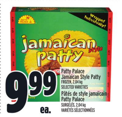 Patty Palace Jamaican Style Patty