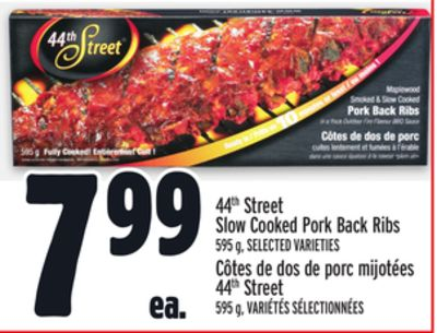 44th Street Slow Cooked Pork Back Ribs