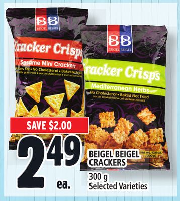 Beigel Beigel Crackers