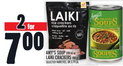 Amy's Soup 398 ml or Laiki Crackers 100 g