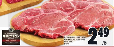 Platinum Grill Perfect Pork Pork Shoulder Blade Chops Value Pack