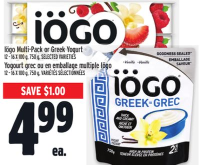 Iögo Multi-pack or Greek Yogurt